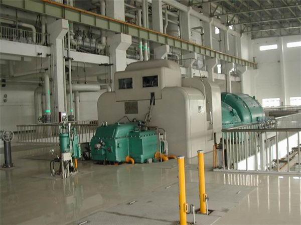 50MW汽轮发电机组 无锡协联热电公司