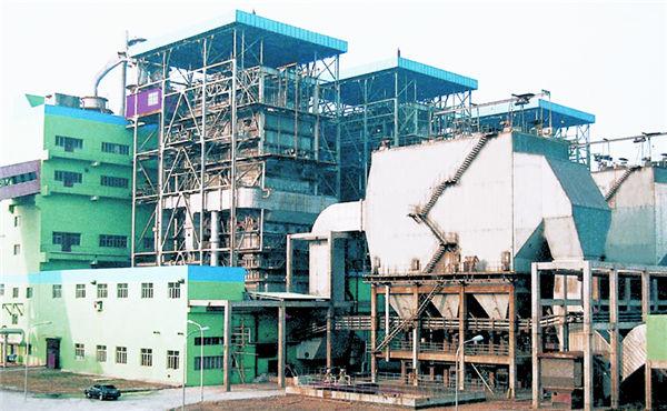 220t/h Coal Fired Boiler  Sinopec Nanjing Chemical Industries Co., Ltd.