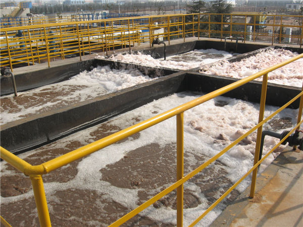 Xuyi Second Waste Water Treatment Project