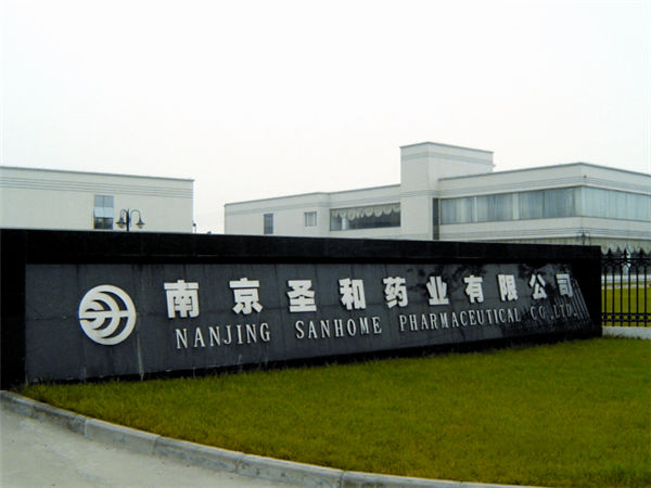 Nanjing Shenghe Pharmacy Co., Ltd.