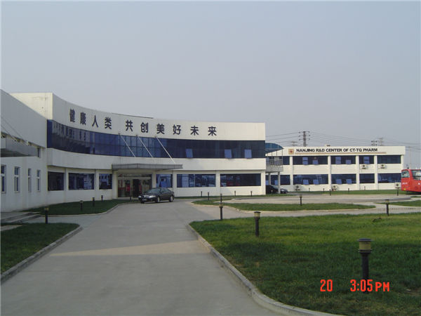 Nanjing Zhengda Tianqing Pharmacy Co., Ltd.