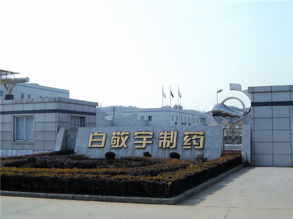 Nanjing Baijingyu Pharmacy Co., Ltd.