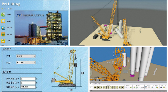 Mechanical calculation and dynamic simulation verfication for heavy equipment lifting